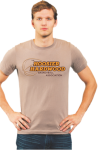 Short Sleeved T-Shirt with Full Chest Custom Imprinted Graphic Short Sleeve T-Shirts